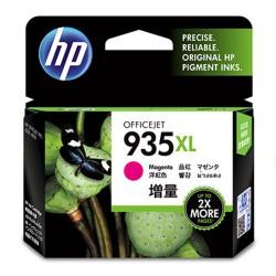 Lenovo 8GB DDR4 2666MHz...